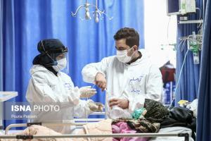 عکس/ پیک چهارم کرونا در بیمارستان سینا همدان