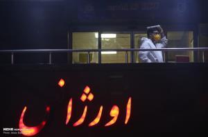 عکس/ احیای شب بیست و سوم ماه رمضان در بیمارستان شهدای تجریش