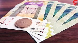 زمان واریز و مبلغ یارانه نقدی اردیبهشت ماه اعلام شد