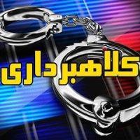 کلاهبرداری از طریق فروش مالِ غیر در تبریز