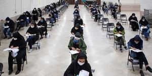 آمادگی دانشگاه شهرکرد برای برگزاری کنکور با رعایت شیوهنامههای بهداشتی