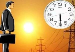 ساعات کار ادارات هرمزگان کاهش یافت