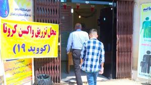 تزریق ۲۵ هزار دوز واکسن کرونا در استان اردبیل