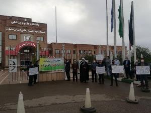 خُلف وعدههای دانشگاه علوم پزشکی سمنان دلیل تجمع شهروندان دامغانی