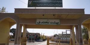 دربهای آرامستان بهشت محمدی سنندج بسته شد