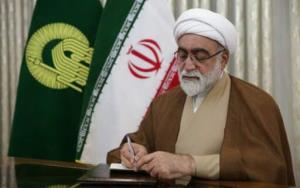 صدور پیام تولیت آستان قدس رضوی در محکومیت اقدام تروریستی در کابل