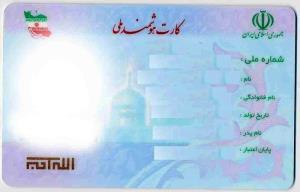 یک میلیون و ۳۱۰ هزار عدد کارت ملی هوشمند در کرمانشاه صادر شد