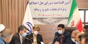 ۲۶ درصد پروندههای قضایی در کردستان به صلح و سازش رسید
