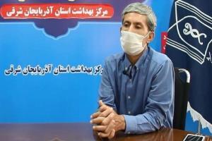 ۱۰۵ هزار نفر از جمعیت آذربایجانشرقی بر ضد کرونا واکسینه شدند