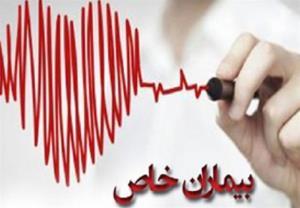 صدور ۳۰۰۰ حواله الکترونیک برای بیماران خاص در کرمانشاه