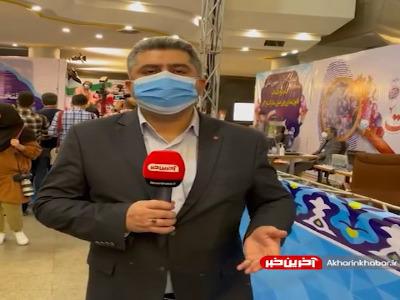 پوشش لحظه به لحظه آخرین خبر از ستاد انتخابات کشور
