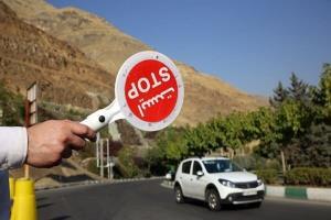 استاندار: محدودیتهای ورود مسافران به یاسوج و سیسخت تا انتخابات ادامه دارد