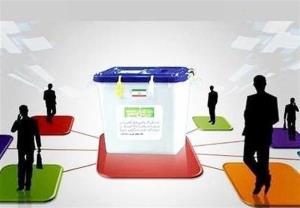 رئیس ستاد انتخابات اصفهان: تعداد شعب اخذ رأی در استان ۲۰ درصد افزایش مییابد