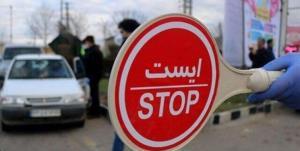 کهگیلویه در تعطیلات عید فطر مسافر نمیپذیرد