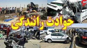 ۵ زن و مرد در تصادف شدید بابل زخمی شدند