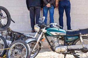 دستگیری باند سارقان موتورسیکلت در شیروان