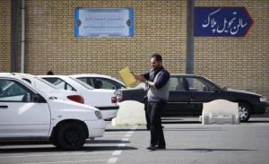 افزایش ساعت فعالیت مراکز تعویض پلاک البرز