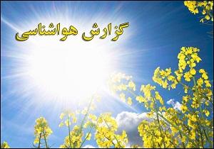 پیشبینی وضعیت جوی در خوزستان