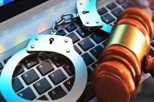 عامل انتشار محتویات غیراخلاقی در فضای مجازی گرمه دستگیر شد