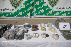 کشف ۲۷۸ کیلوگرم مواد مخدر در خراسان شمالی