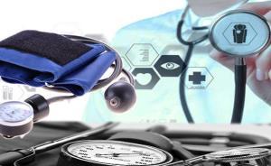 بانک امانات تجهیزات پزشکی در سلسله راهاندازی شد