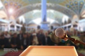 نماز جمعه در ۴ شهر زرد کرونایی خراسان شمالی برگزار میشود