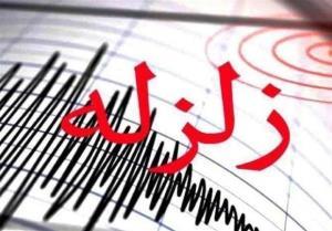 زلزله ۳.۴ ریشتری حاجیآباد را لرزاند