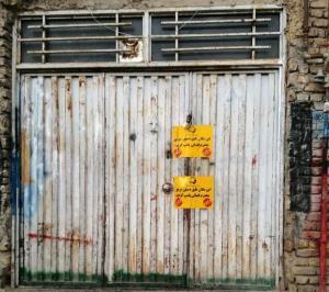 پلمب یک واحد تولید و فروش داروهای دامی تقلبی و غیر مجاز در تبریز