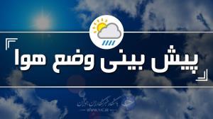 پیشبینی بارشهای رگباری و وزش باد در کرمان