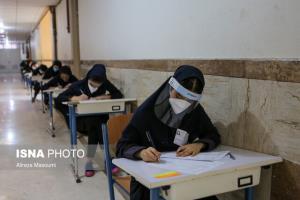 اختصاص اتاق ایزوله برای دانشآموزان مبتلا به کرونا در حوزههای امتحانی