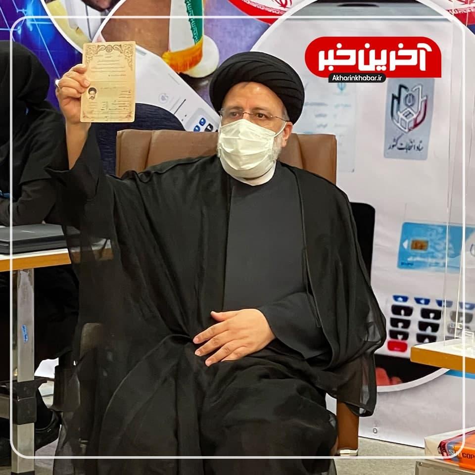 واکنش شورای ائتلاف به گمانه زنیها درباره تیم ضربه گیر رئیسی