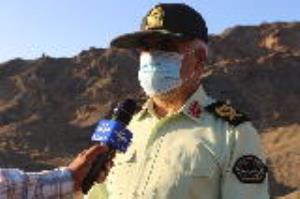 کشف ۲۰۰ کیلو تریاک در حاجی آباد