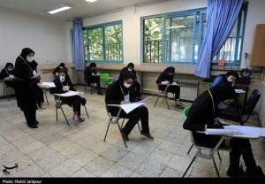 جزئیات برگزاری آزمون حضوری پایههای نهم و دوازدهم در اصفهان