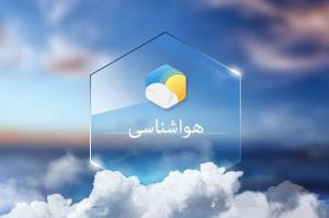 آسمان استان همدان غبارآلود میشود
