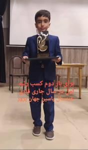 قاری خردسال دیواندرهای رتبه دوم مسابقات قرآن رمضان ۱۴۰۰ را کسب کرد