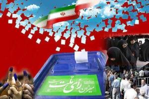 استفاده از نام هیأتهای مذهبی خراسان رضوی در انتخابات ممنوع است