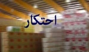 کشف ۴۷ کیسه آرد قاچاق در گیلانغرب
