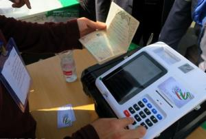 ۶۹۲ نفر برای انتخابات شورای اسلامی شهرها در هرمزگان تایید صلاحیت شدند