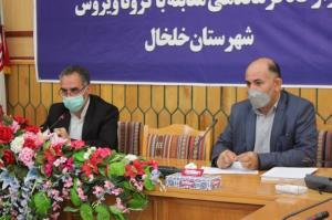جمعآوری ۳۰۰ معتاد متجاهر در استان اردبیل