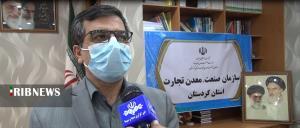 مزایده ۱۳۰ محدوده معدنی در کردستان