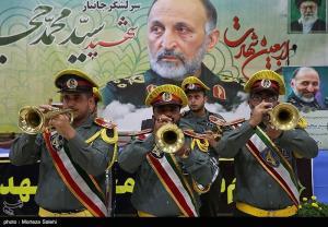 چهلمین روز شهادت سردار شهید محمد حجازی