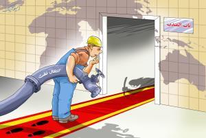 کاریکاتور/ کشف پایگاه نظامی مرموز اماراتی در جزیره یمنی!