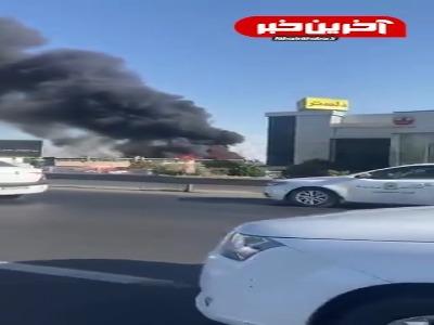ویدئوی جدید از محل دقیق آتش سوزی در شهرک صنعتی غرب تهران