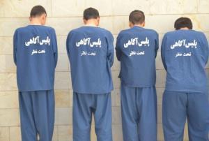 باند سارقان موبایل قاپدر گچساران دستگیر شدند