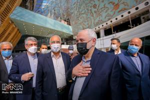 بازدید ظریف از سالن اجلاس سران در اصفهان