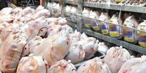 عبور مرغ از قیمت مصوب در مازندران