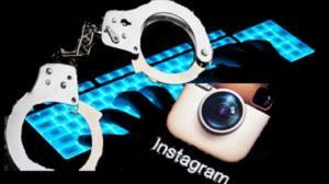 دستگیری عامل تهدید به قتل بانوان در فضای مجازی آمل