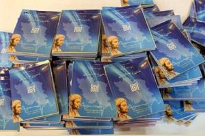 توقف کامل چاپ دفترچههای درمانی بیمه سلامت از تیرماه در خراسان جنوبی