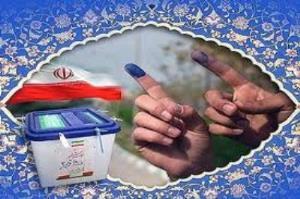پیش بینی ۳۳ صندوق اخذ رأی در چاروسا