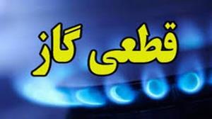 گاز شهری در حصیرآباد اهواز قطع میشود